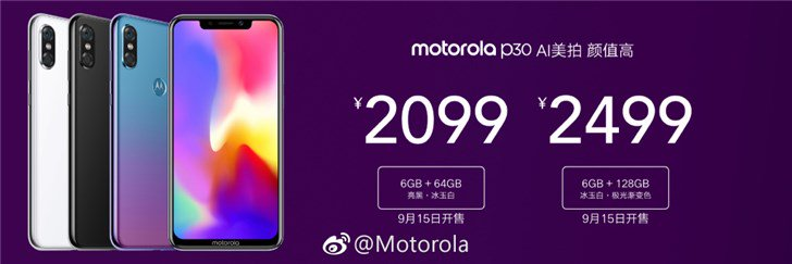 Motorola-P30-Pricing_