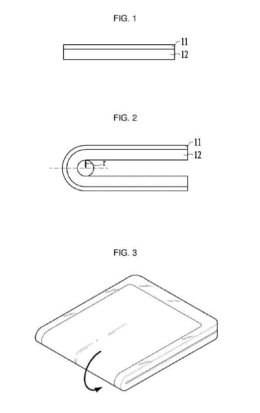 Samsung-capa-oleofobica-plegable-reparable