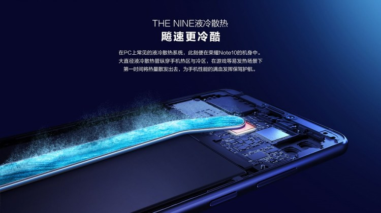 honor-note-10-official_4