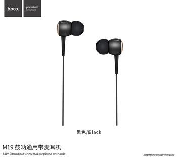 hoco-M19-Drumbeat-universal-in-ear-earphones.jpg_350x350
