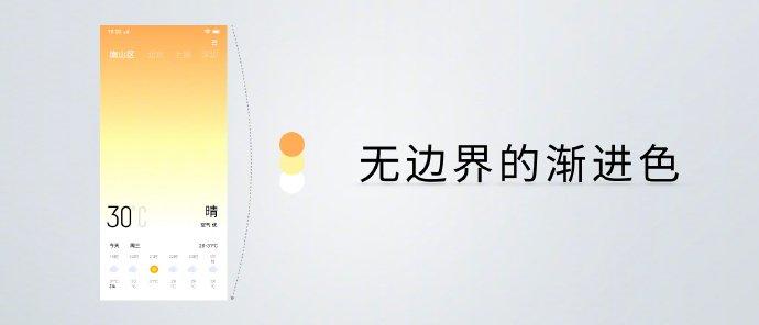 Color-OS-6.0-color-scheme