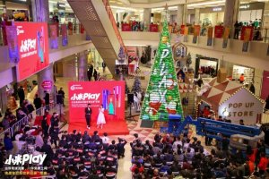 arbol-navidad-xiaomi-002