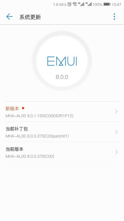 Huawei-Mate-9-Android-Pie-update