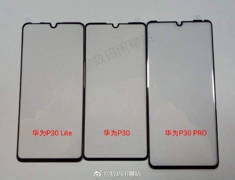 Huwei-P30-series-display-panel