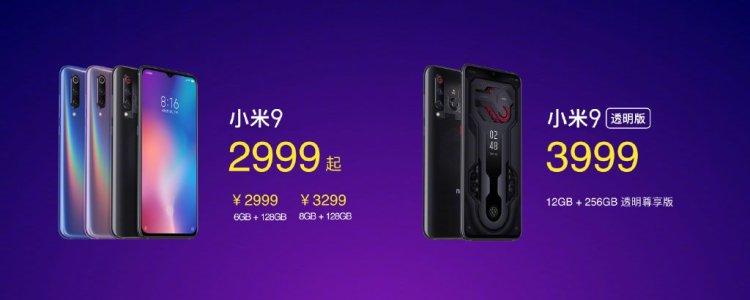 Xiaomi-Mi-9-price-1