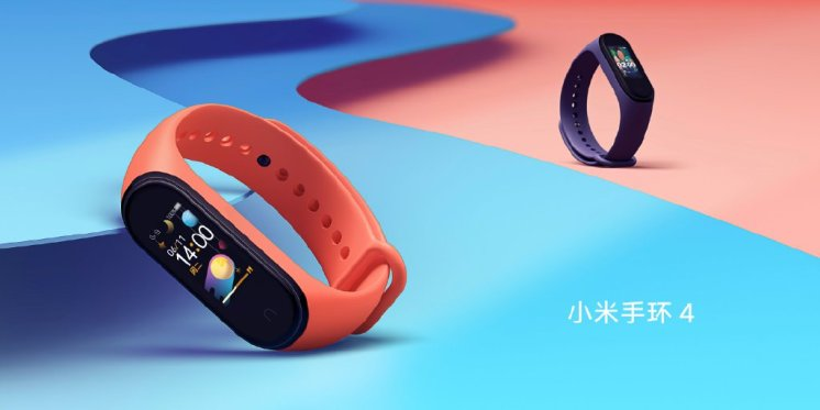 Mi-Band-4-featured-04