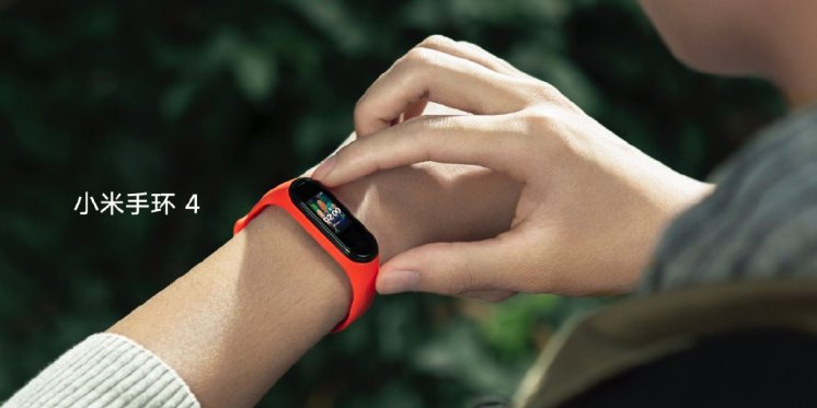 Mi-Band-4-featured-05