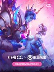 xiaomi-mi-cc9-game-turbo-2