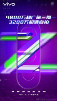 Vivo-Z5-poster-3
