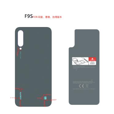 Xiaomi-M1906F9SH-Schematics