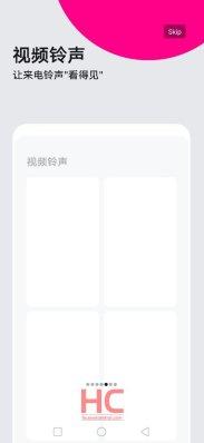 Emui-10-teaser-img-5