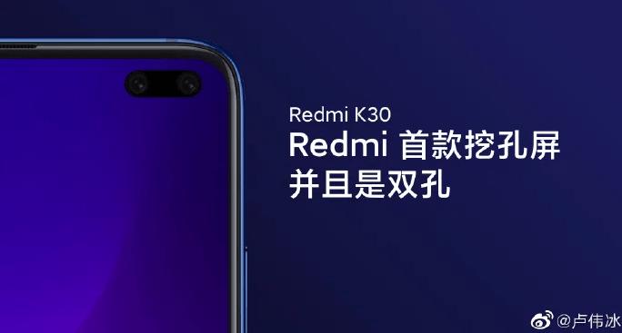 El Xiaomi Mi 10 tendría una doble cámara frontal perforada