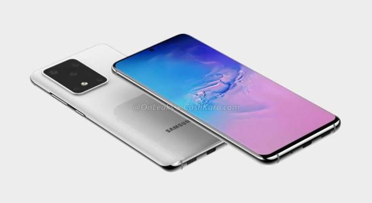 Supuesto Samsung Galaxy S11+