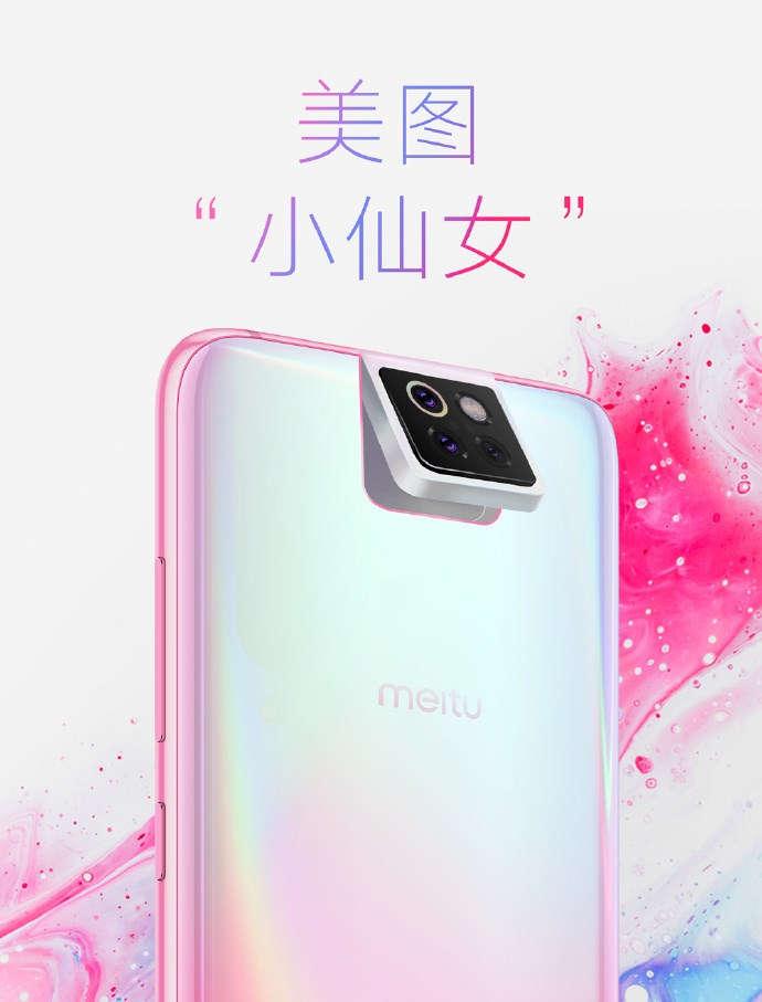Diseño filtrado el año pasado sobre un posible Xiaomi Meitu
