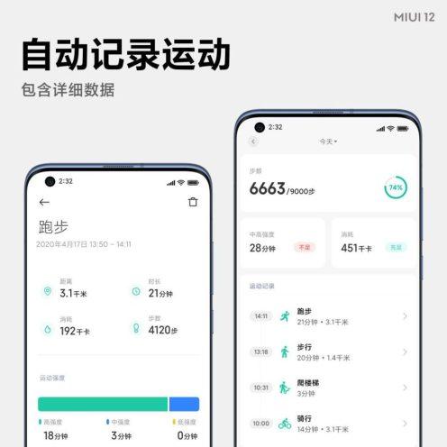MIUI-12-Health-01