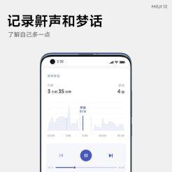 MIUI-12-Health-03