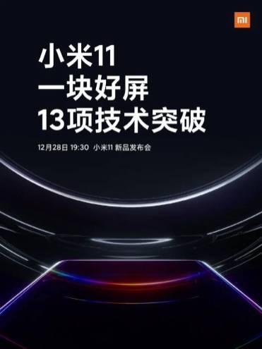 Xiaomi-Mi-11-Display-pantalla-2-erdc