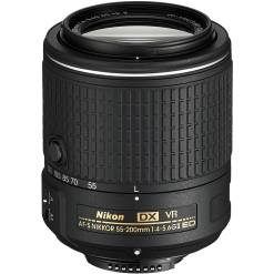 nikon-55-200mm-f4-5.6