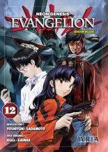 Neon genesis evangelion N°12