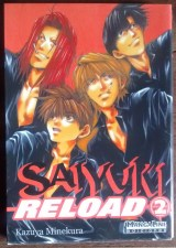 Saiyuki reload N°2