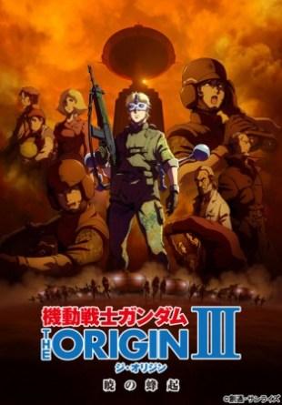 Mobile Suit Gundam: The Origin III - Akatsuki no Houki