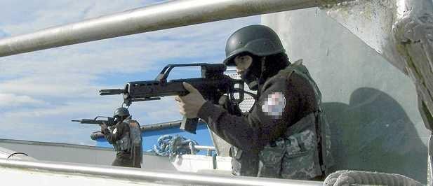 seguridad privada armada