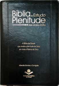 Bíblia de Estudo Plenitude - Letras vermelhas