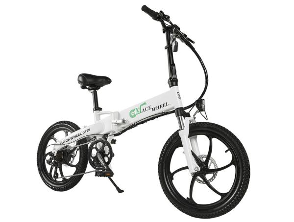 el cykel
