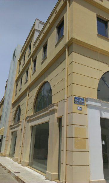 Ανακαίνιση γραφείων κτιρίου στο Χαλάνδρι