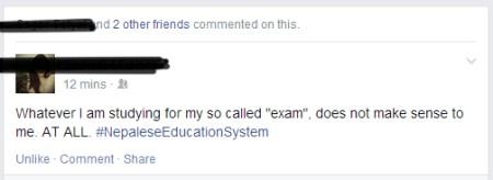 exam-makes-no-sense