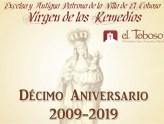 Fiestas patronales de la Santísima Virgen de los Remedios, Antigua y Excelsa Patrona de la Villa de El Toboso