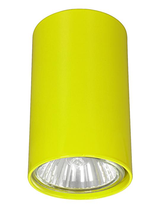 Nowodvorski EYE S spot lampa - 5254