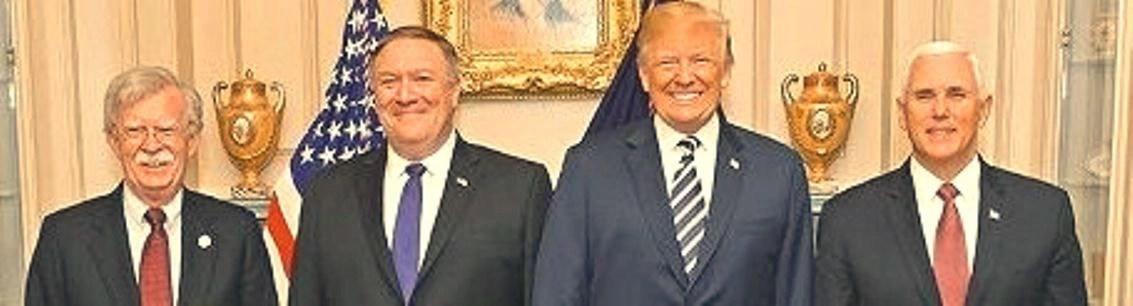 Admin-Trump