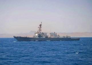 Buque de la Armada de Estados Unidos en el Caribe realizó operación de liberación de navegación