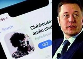 Elon Musk en su intervención en Clubhouse