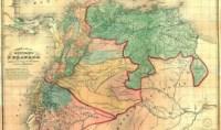 Mapa de La Republica Nueva Granada 1852 - Historia de Colombia