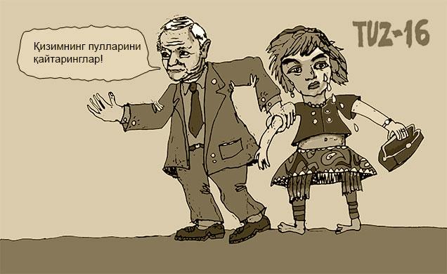 Гулнора Каримова Швейцария прокурорлари сўроғига жавоб берди