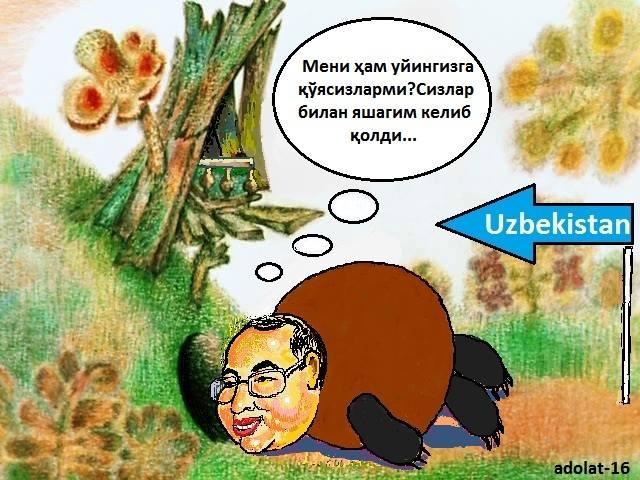 Усмоновнинг Ўзбекистонга иштиёқи