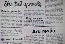 Photo of KONGUTA NAINE SÜNNITAS ELVA RAUDTEEJAAMAS