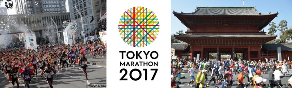 Maratón Tokio