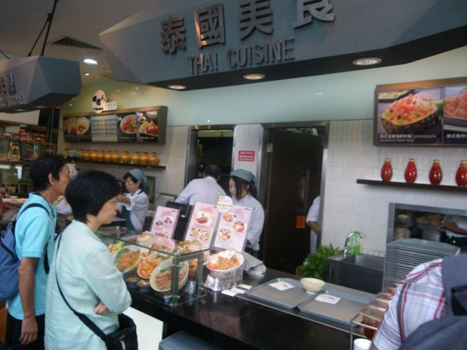 fu_tung_plaza_hong_kong_elviajenotermina_blog de viajes
