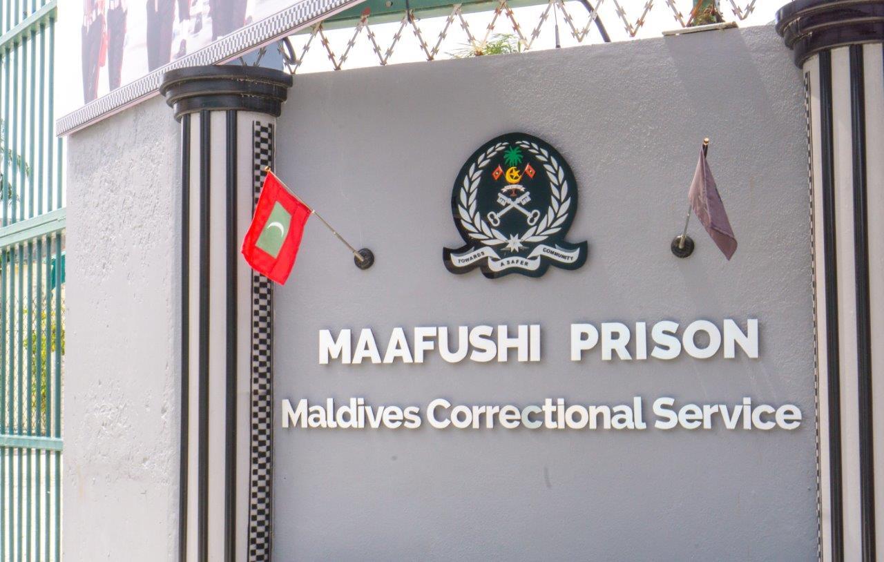 maafushi prison maldives prison island maafushi map
