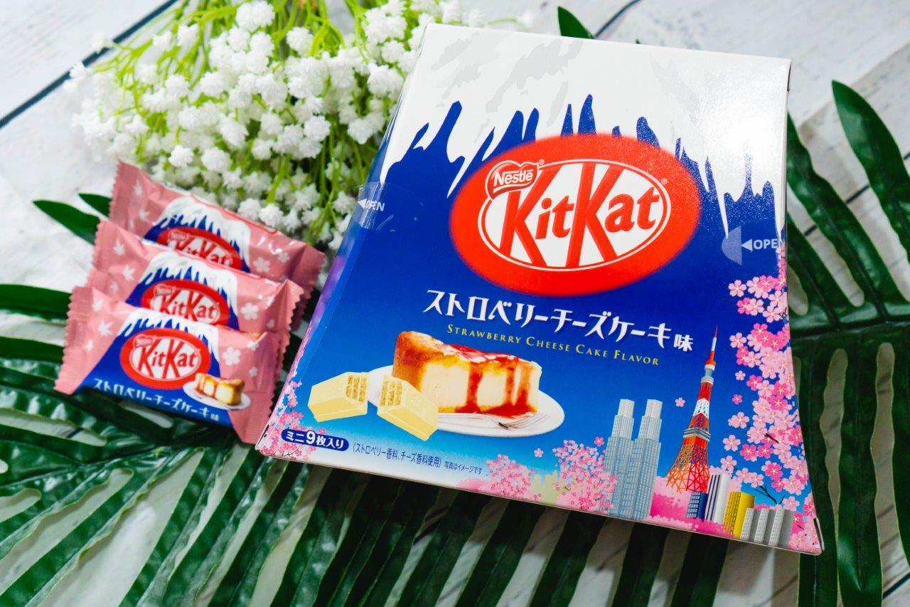 kitkat chocolate, kit kat flavors, nestle kit kat