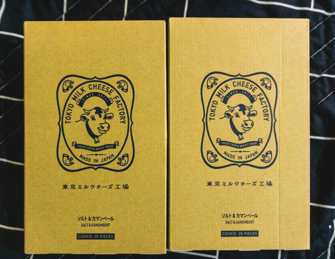 tokyo milk cheese factory online, what to get in japan tokyo