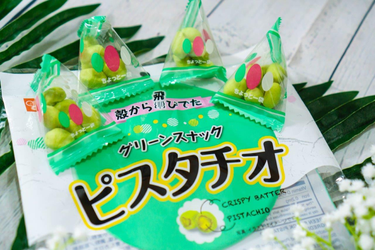 green snack pistachio, top snacks in japan