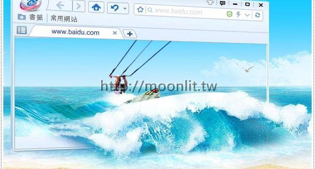百度瀏覽器下載 對岸搜尋龍頭也要加入瀏覽器大戰了