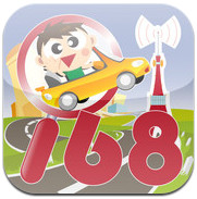 春節旅遊必備 國道高速公路即時路況   i68國道資訊 Live for iPhone / Android