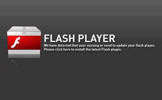 Flash Player 繁體中文版更新下載