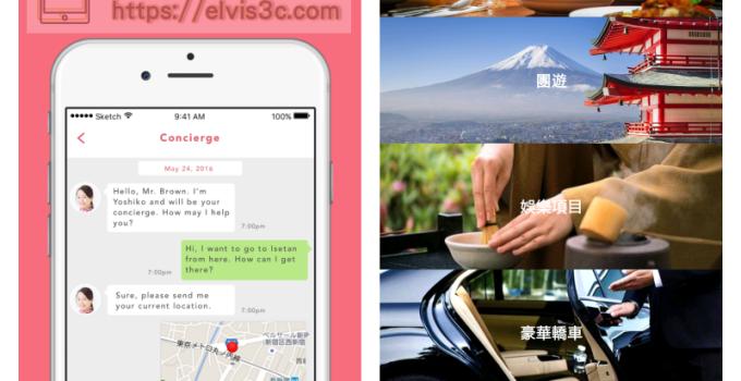 日本餐廳訂位APP Tripla 讓你不用懂日語也能預約
