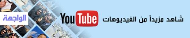 video-youtube-banner